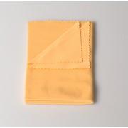 Transrotor Acryl Reinigungstuch