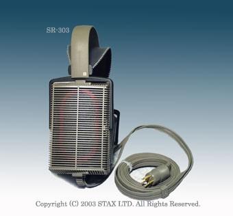 Stax SR-307 Classic