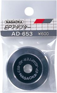Nagaoka Single Puck AD-653