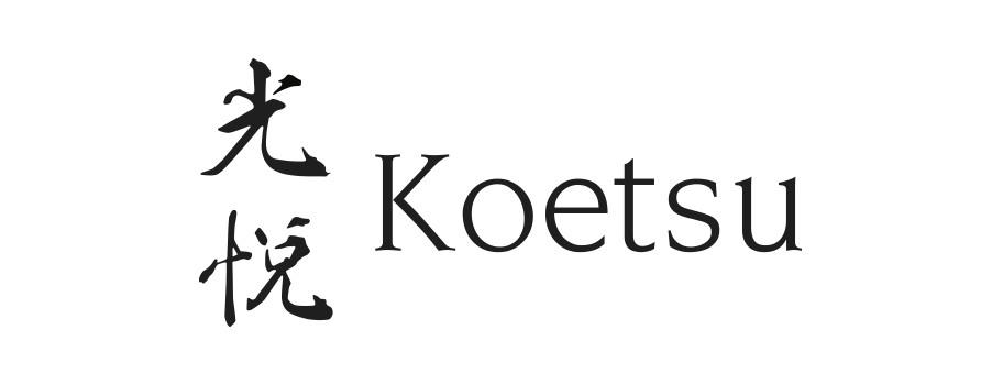 Koetsu Logo